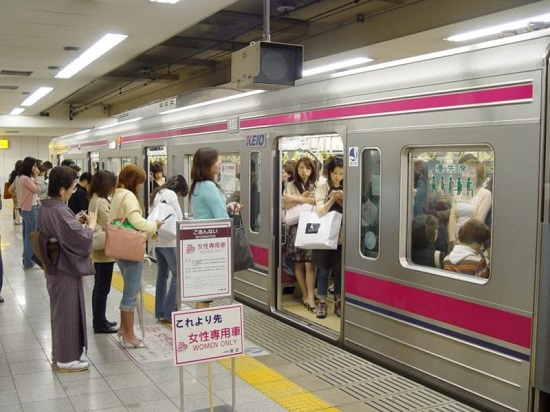 Hệ thống tàu điện ngầm tại TP Tokyo, Nhật Bản.